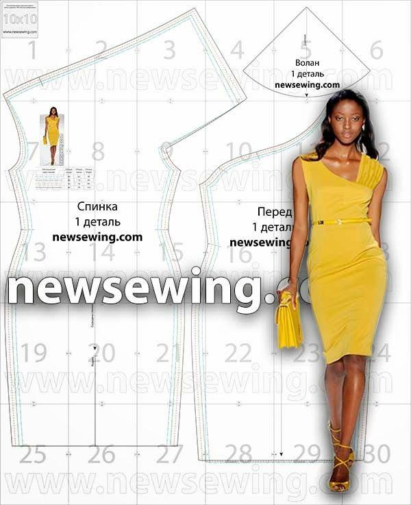 Patrón gratis: vestido con escote asimétrico | contra la crisis yo ...