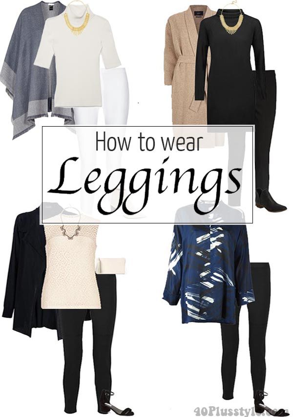 477b7ee856 How to wear leggings over 40