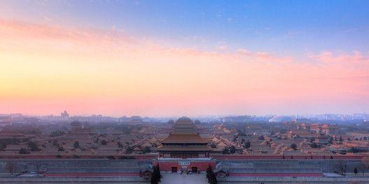 The Forbidden City Beijing Image Courtesy Of Wikimedia User Pixelflake Licensed Under CC BY SA 30