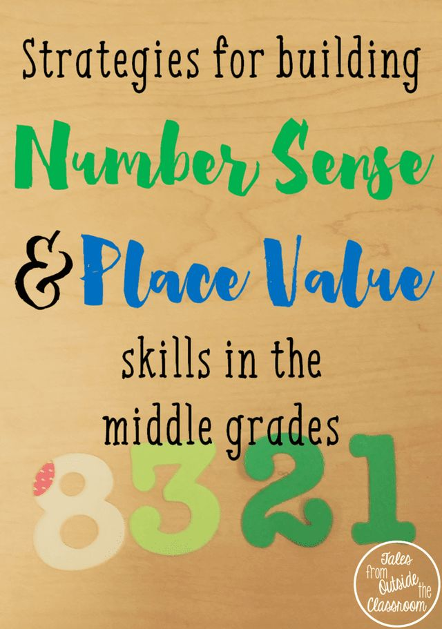 number sense numercay place value In our decimal number system, the value of a digit depends on its place, or position, in the number each place has a value of 10 times the place to its right a number in standard form is separated into groups of three digits using commas.