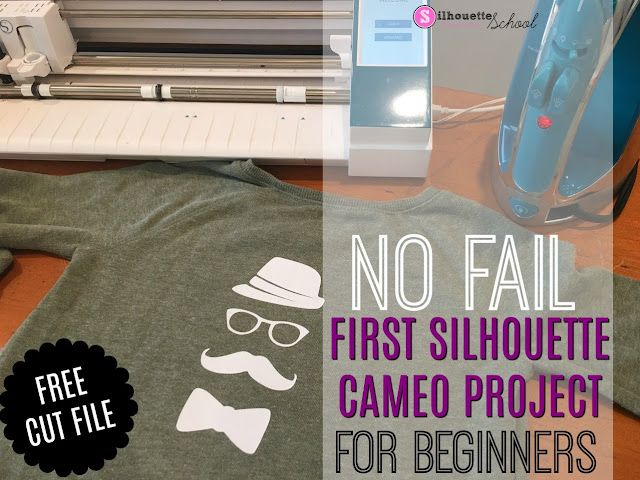 83b646e5 I get asked all the time what's the best beginner Silhouette CAMEO project  to start with for newbies.