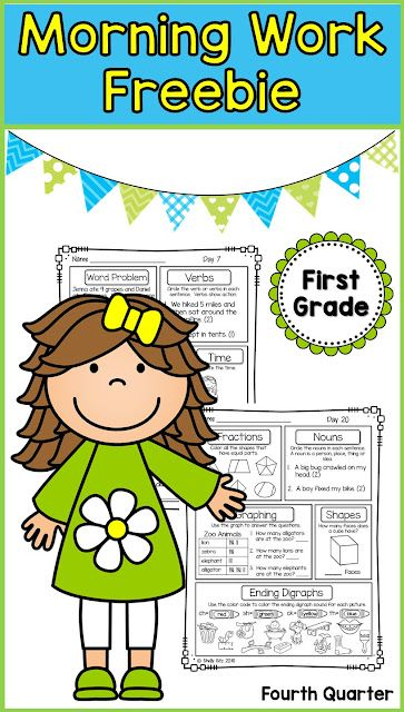Morning Work for First Grade | Smiling and Shining in Second Grade ...