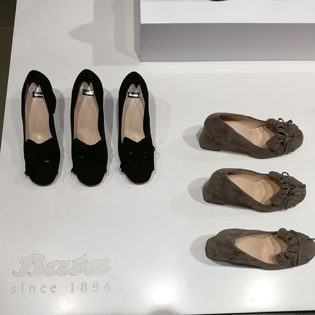 6ffcd2b68c0 The SM Megamall store also highlights the different Bata brands like  Ambassador, which offers a wide range of footwear for men in lace up and  slip ons for ...