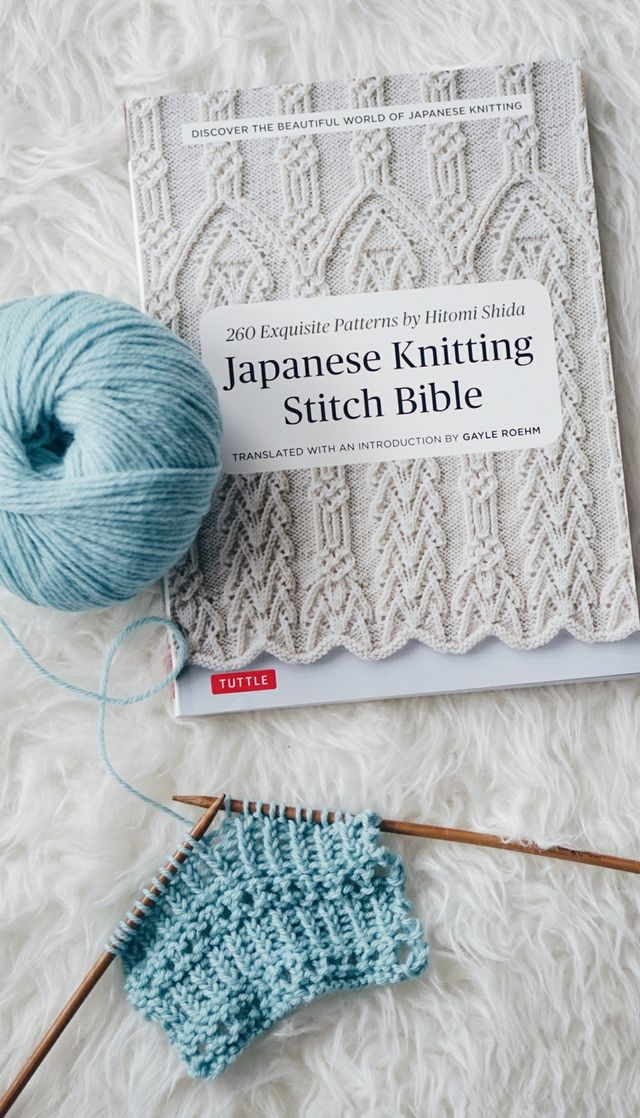 Japanese Knitting Stitch Bible Review Little Things Blogged
