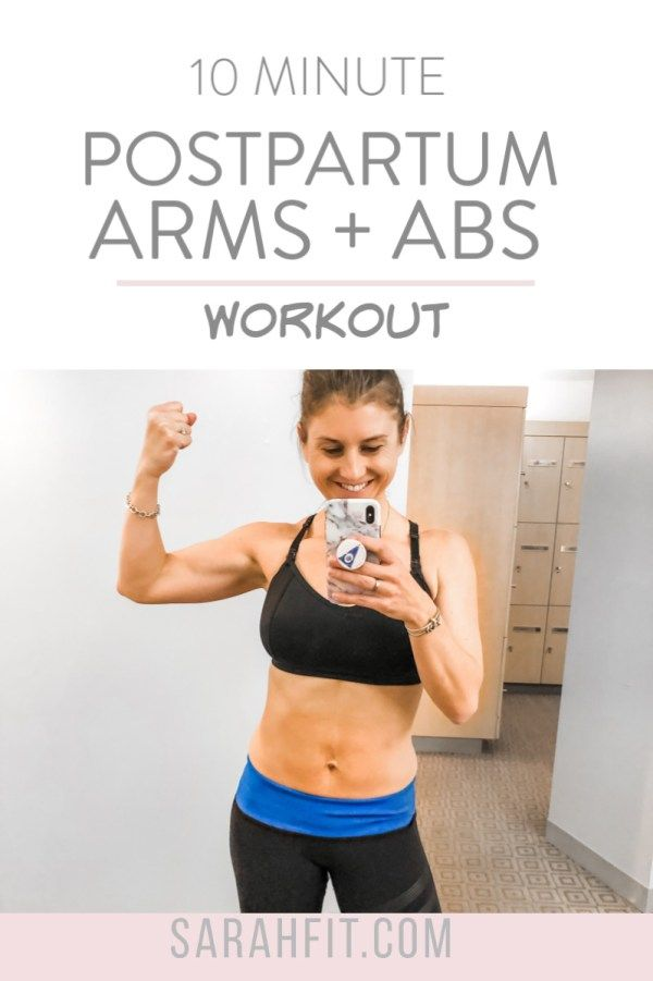 4180ffe105 Postpartum Abs + Arms Workout