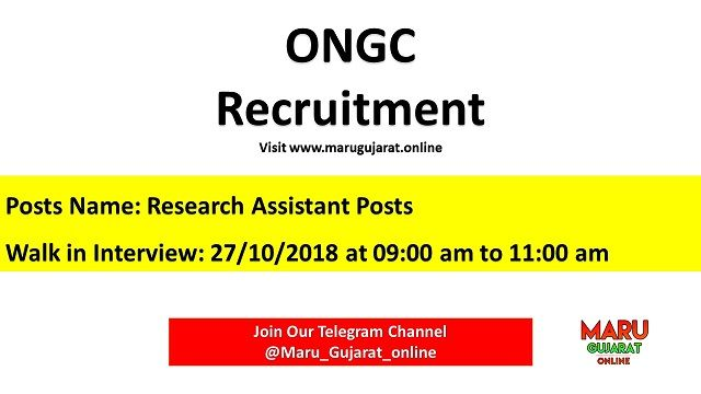 ONGC Latest Job Recruitment for General Duty Medical Officer Posts